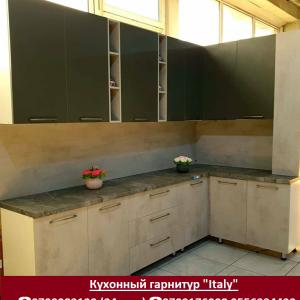 """Кухонный гарнитур """"Italy"""""""