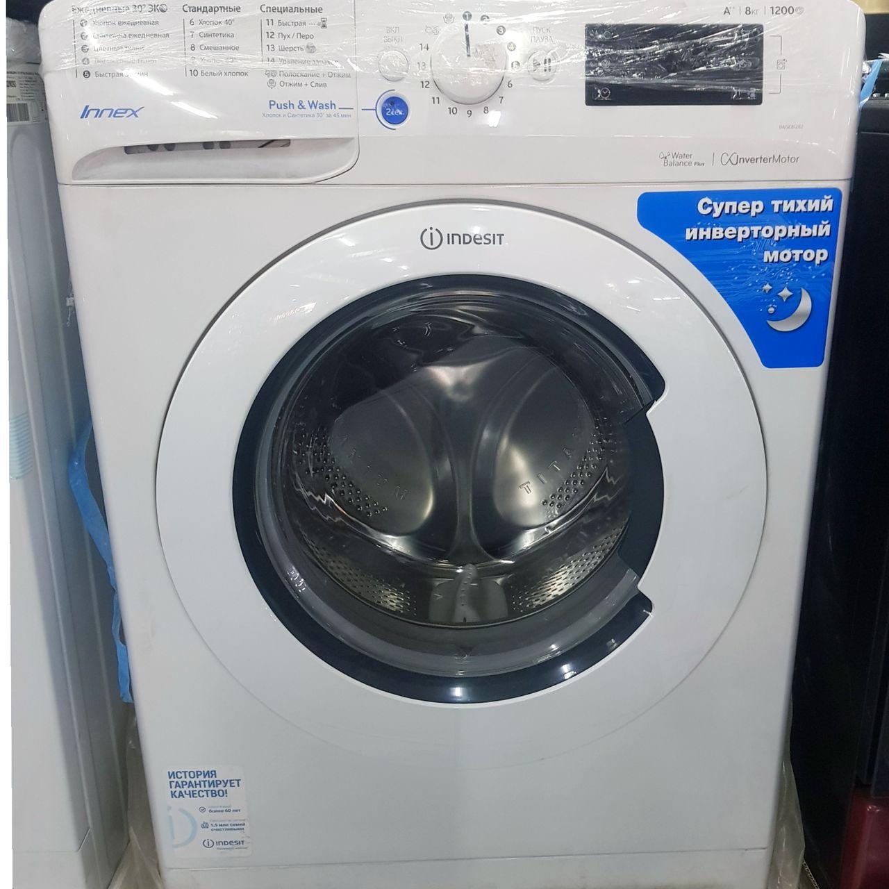 Стиральная машина Indesit BWSE81282LB 8 кг
