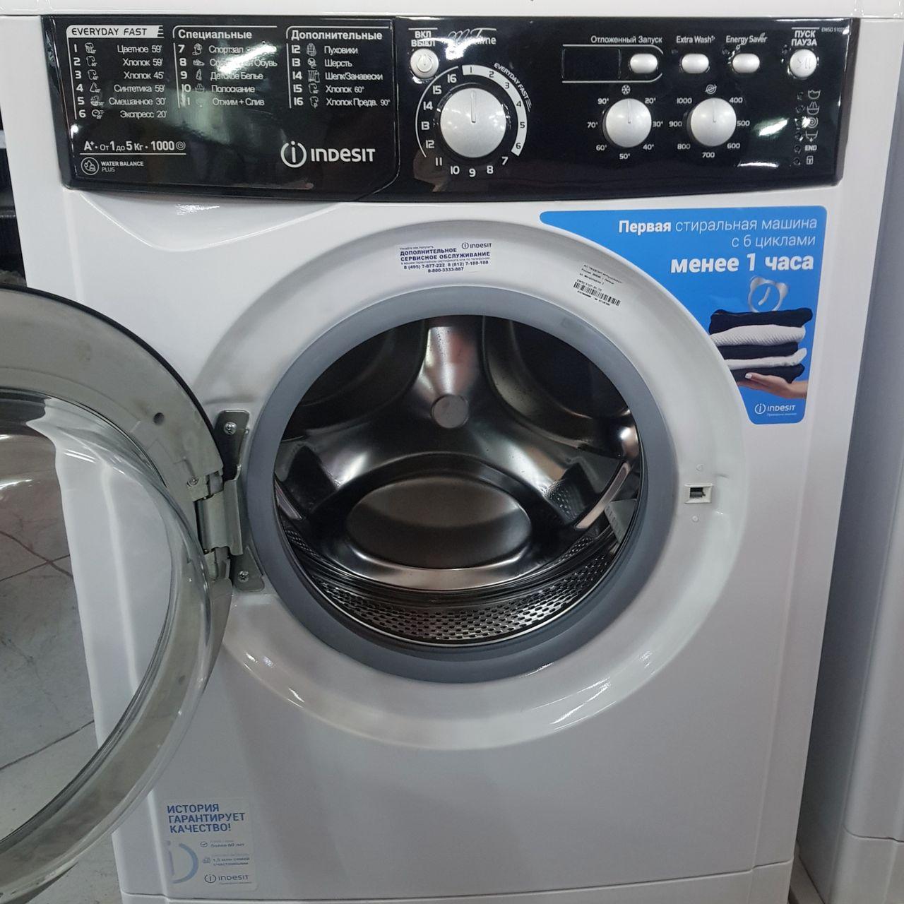 Стиральная машина Indesit EWSD51031BKCIS 5 кг