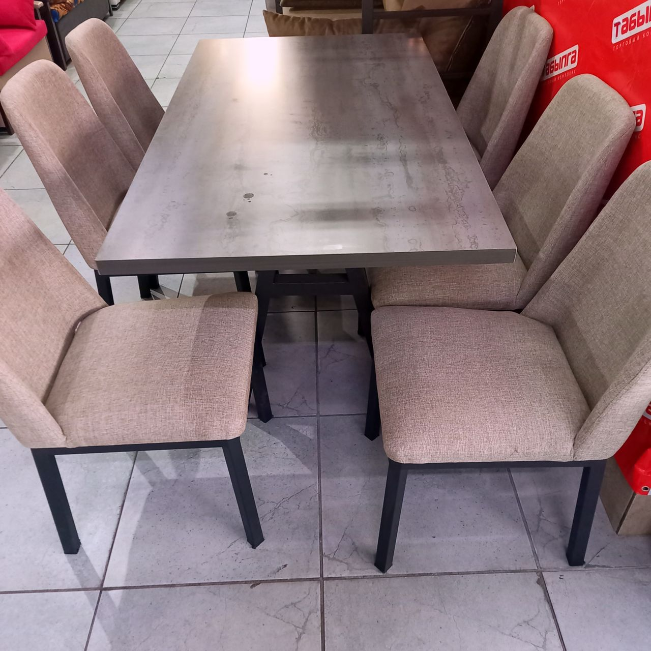 Стол со стульями Асель