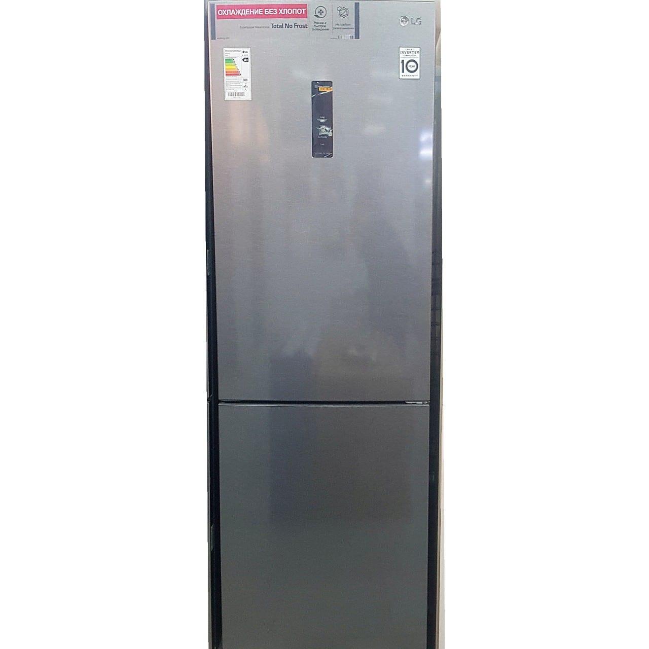 Холодильник двухкамерный LG 341 литр серый