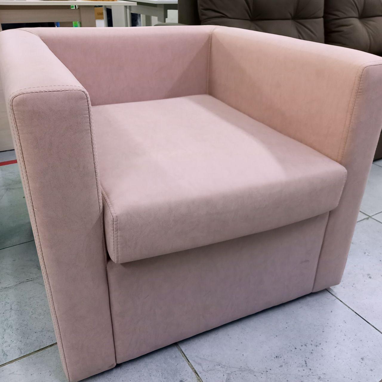Кресло Мадам