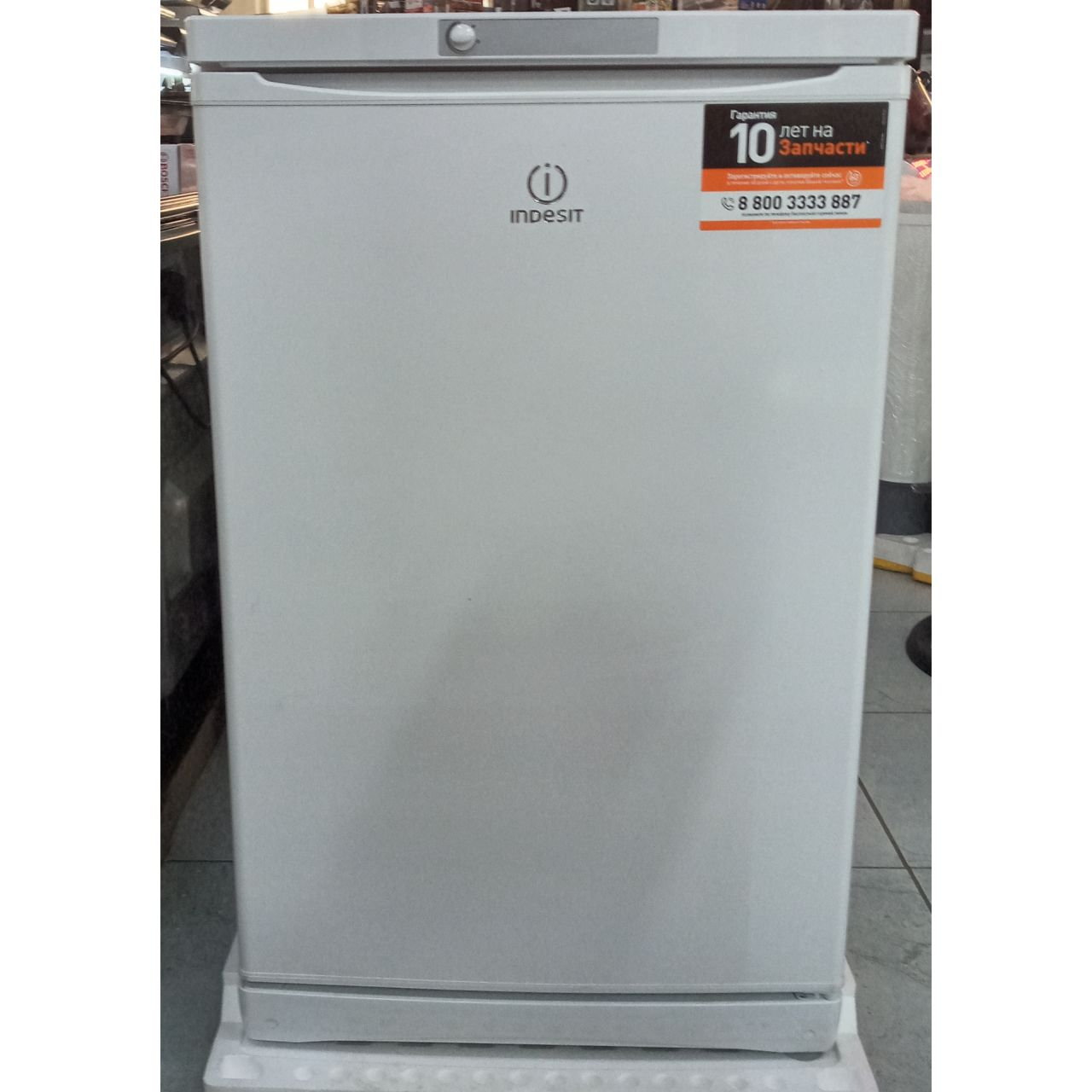 Морозильник Indesit 100 литров