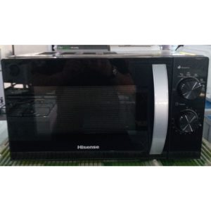 Микроволновка Hisense 1200 Вт