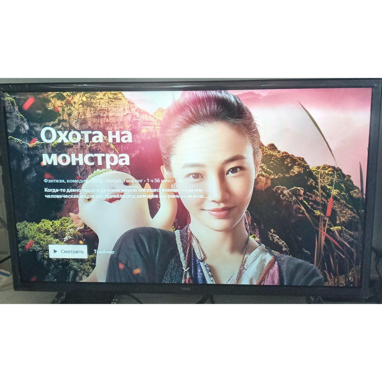 Телевизор BBK FullHD 32 дюйма