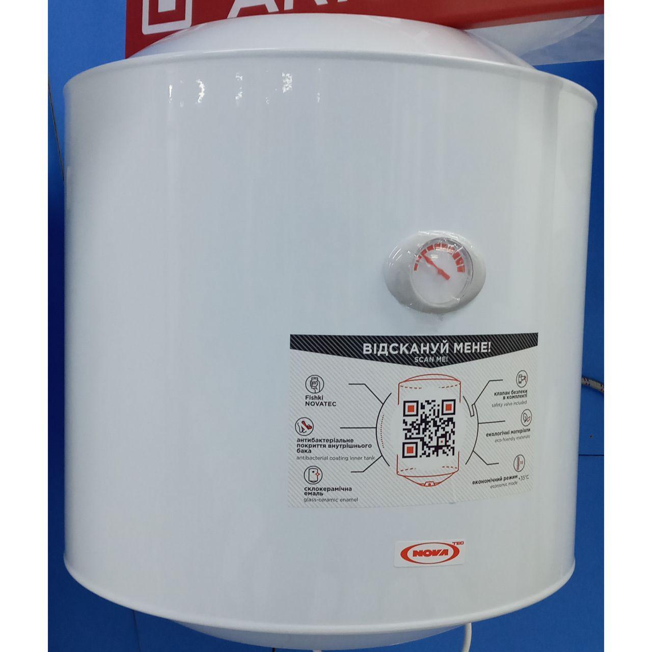 Водонагреватель NovaTec на 50 литров