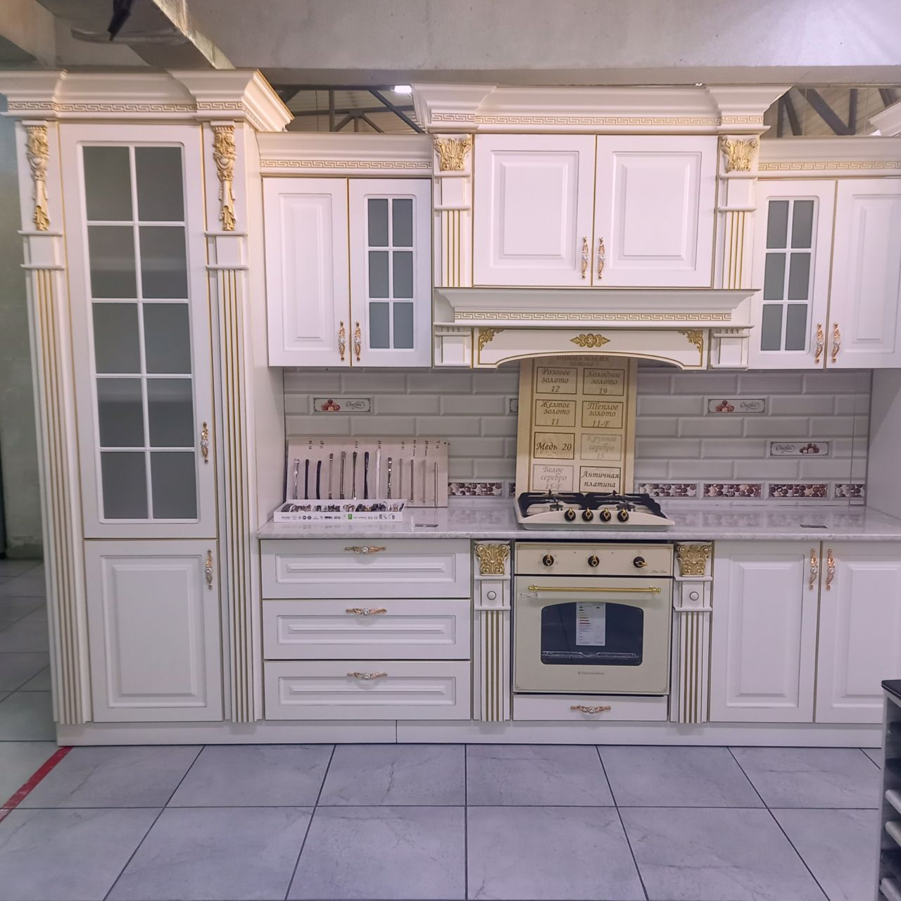 Кухонный гарнитур Клариса