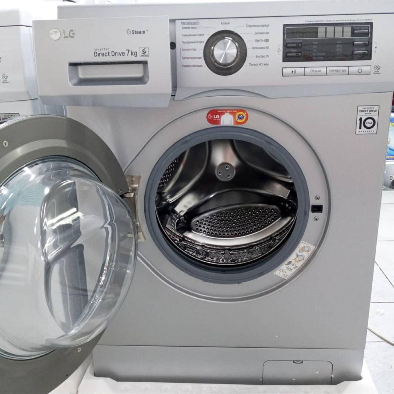 Стиральная машина LG 7кг