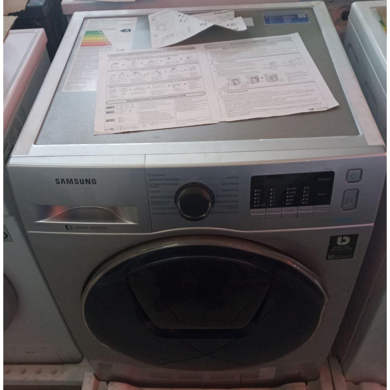 Стиральная машина Samsung 8 кг с сушкой 4 кг
