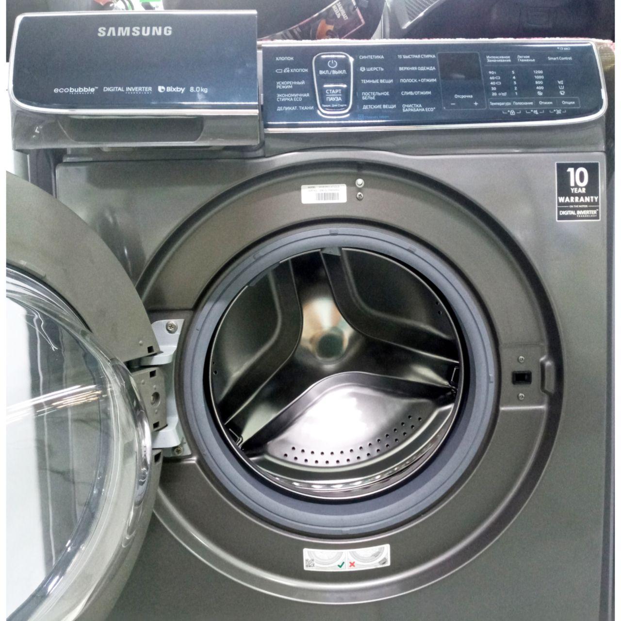 Стиралфьная машина Samsung 8 кг
