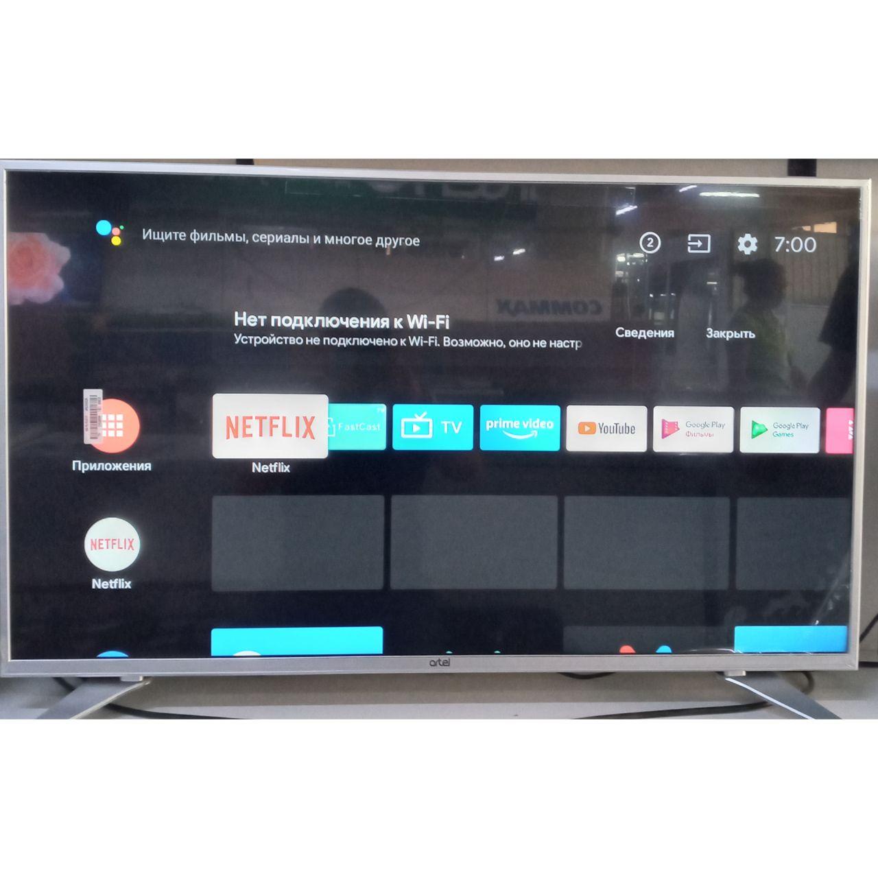 Телевизор Artel FullHD 110 см