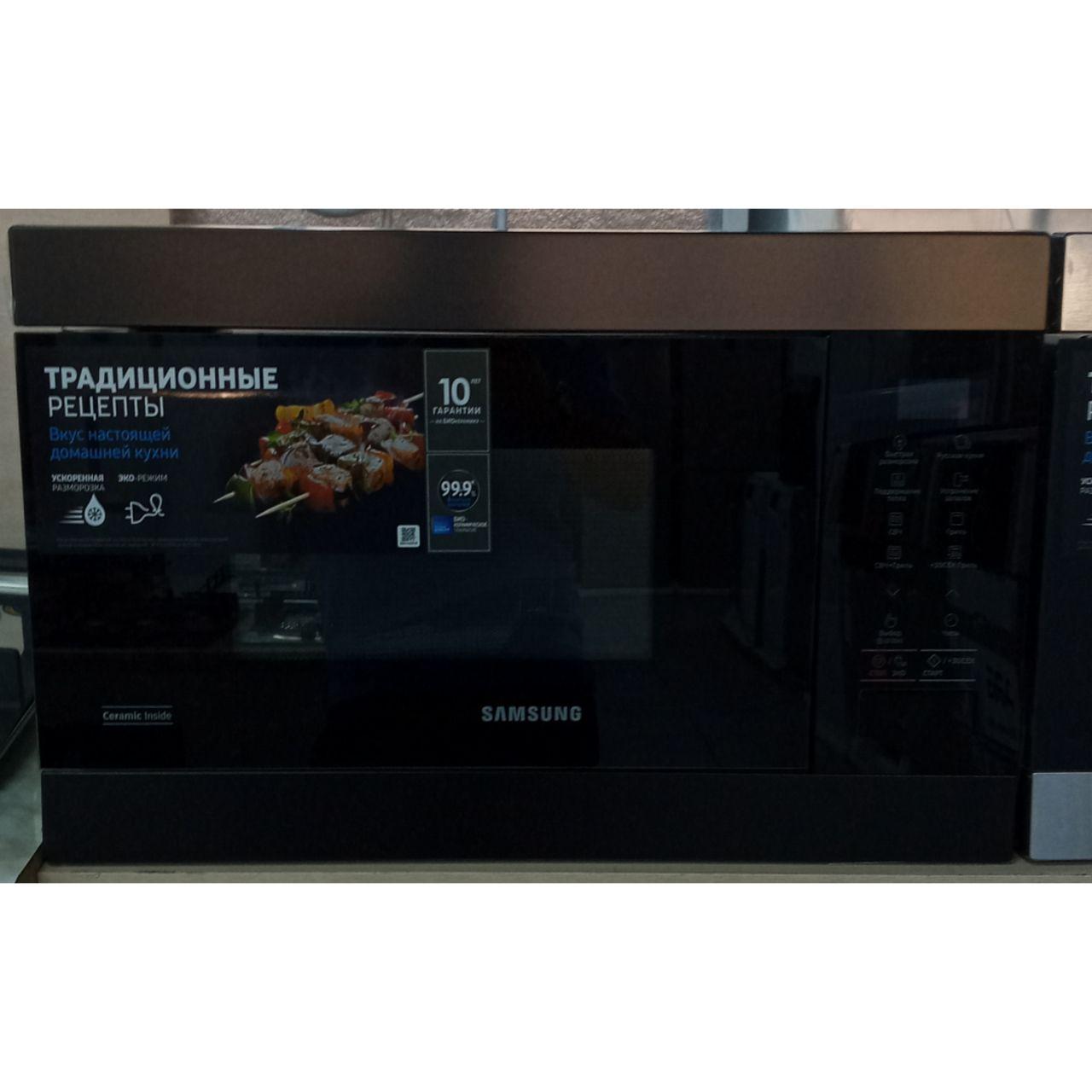 Встраиваемая микроволновка Samsung 1300 Вт