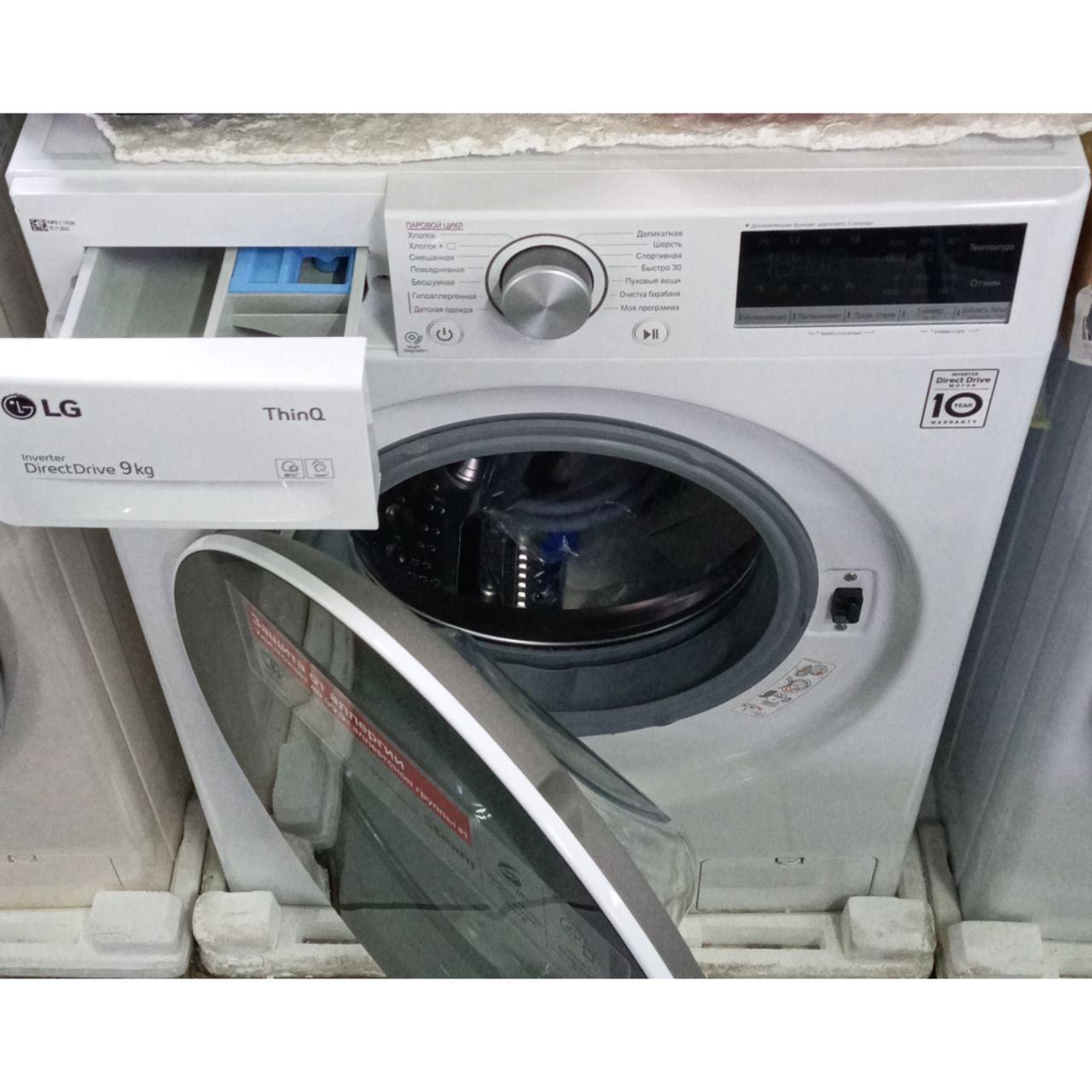 Стиральная машина LG 9 кг