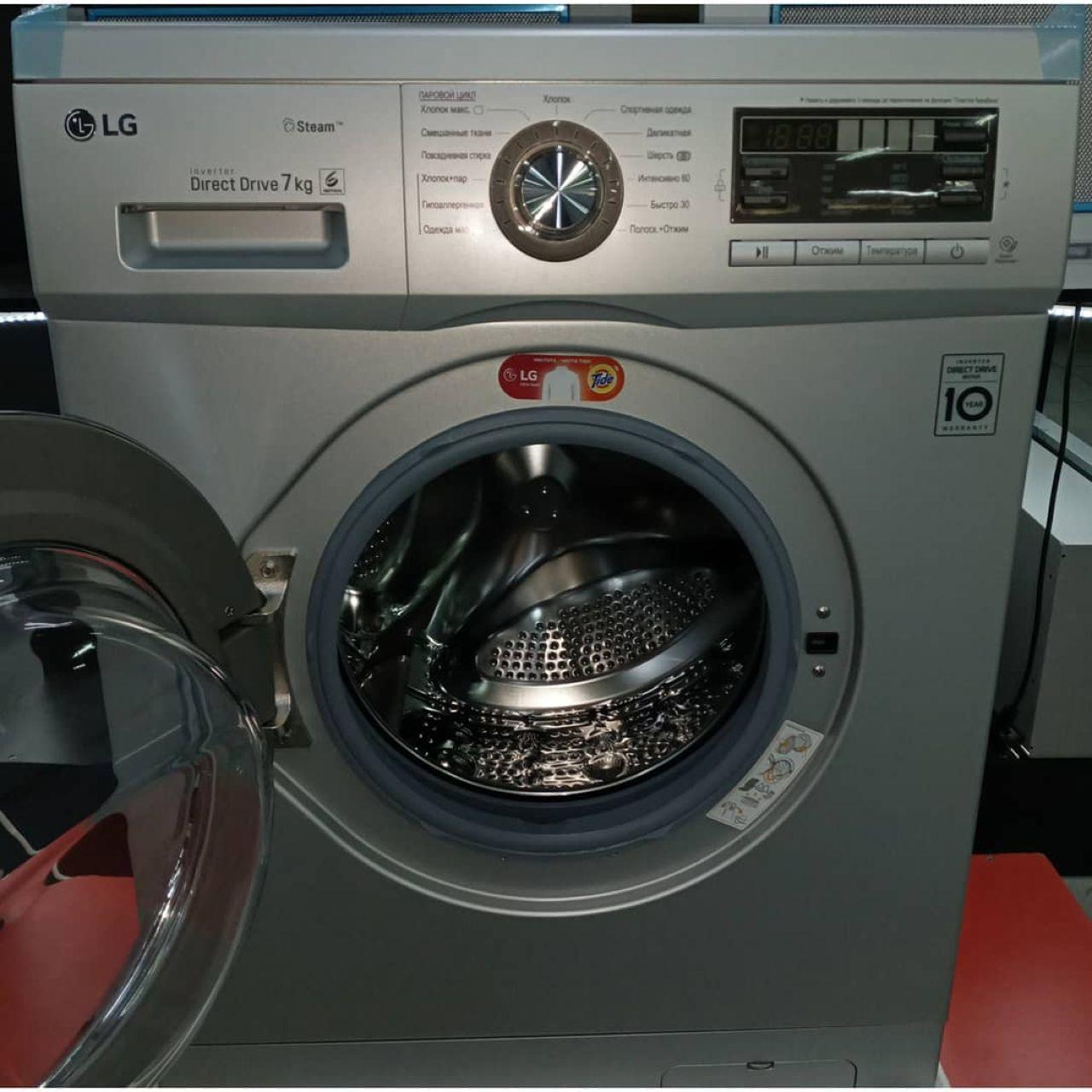 Стиральная машина LG 7 кг