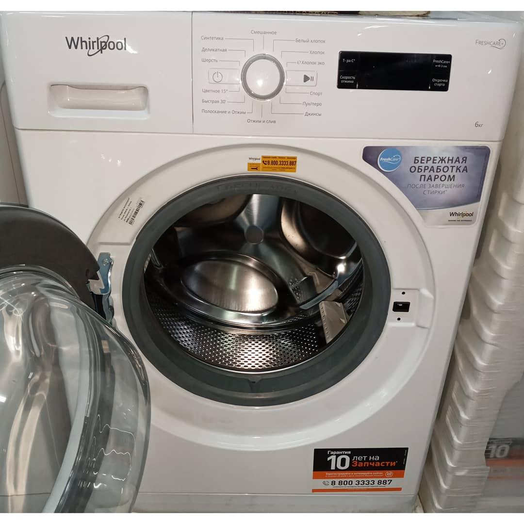 Стиральная машина Whirlpool 6 кг