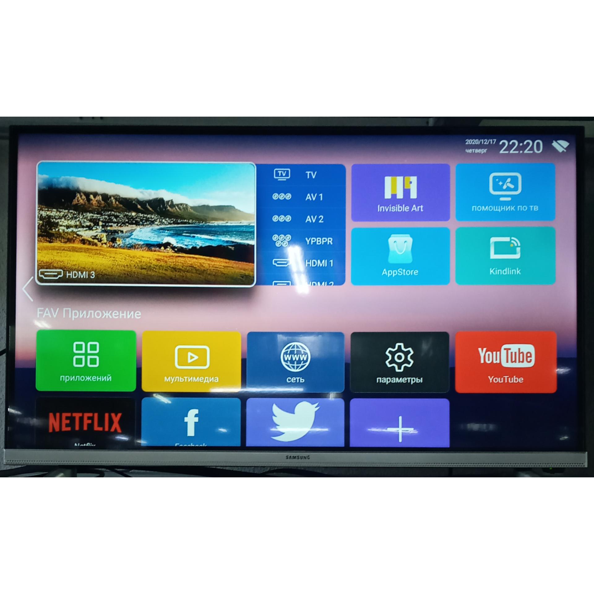 Телевизор Samsung FullHD 81 cм