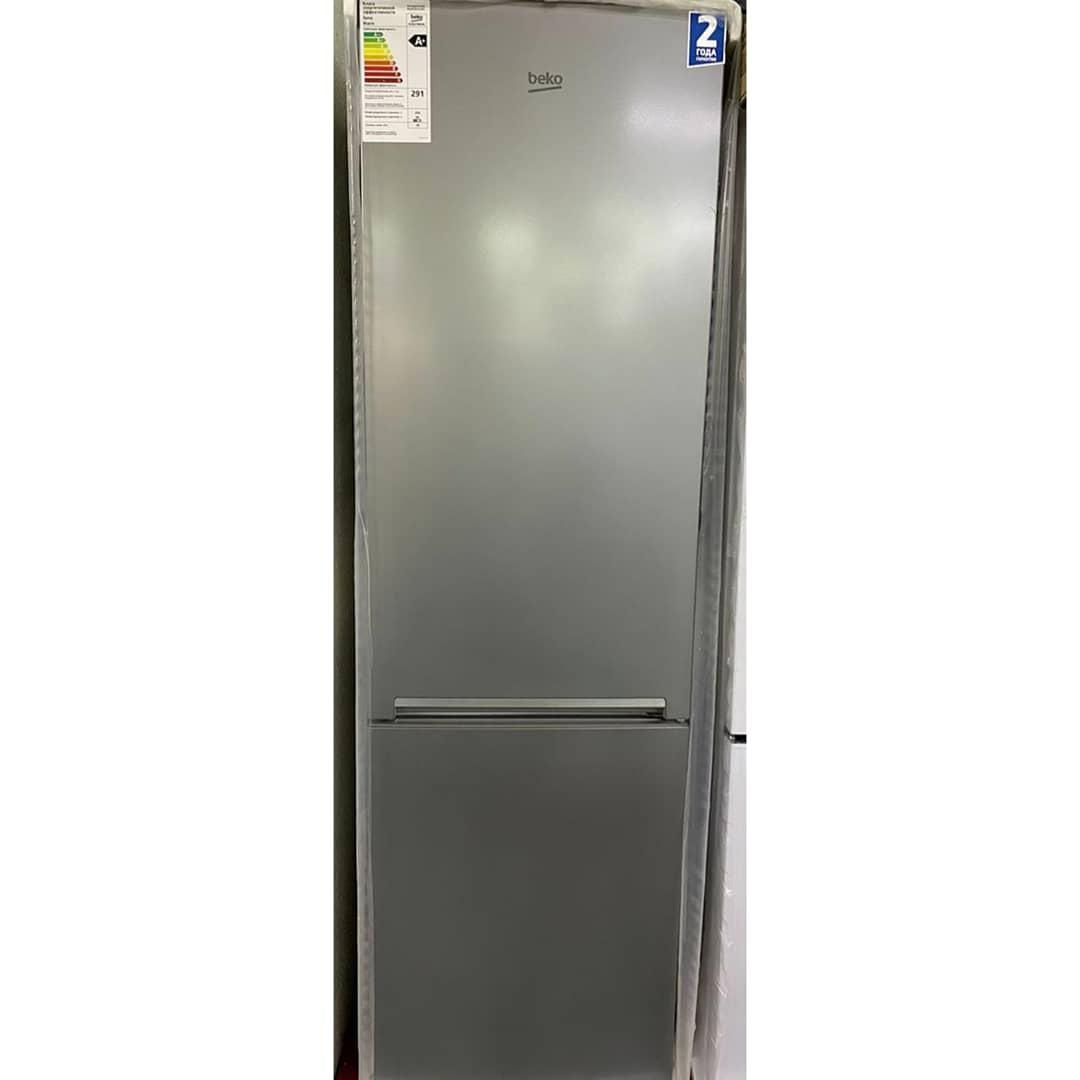 Холодильник двухкамерный Beko 346 литров