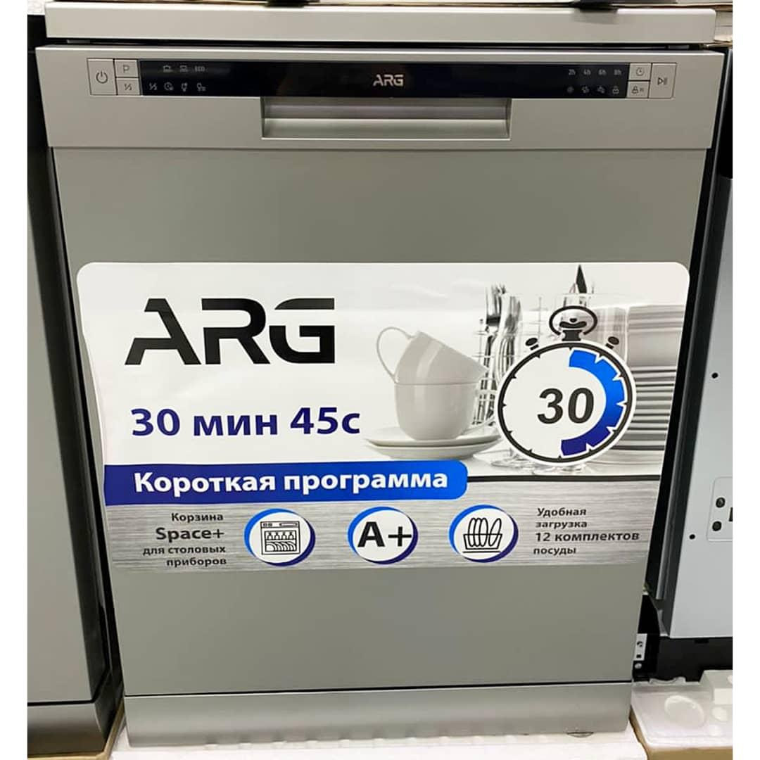 Посудомоечная машина ARG на 12 персон