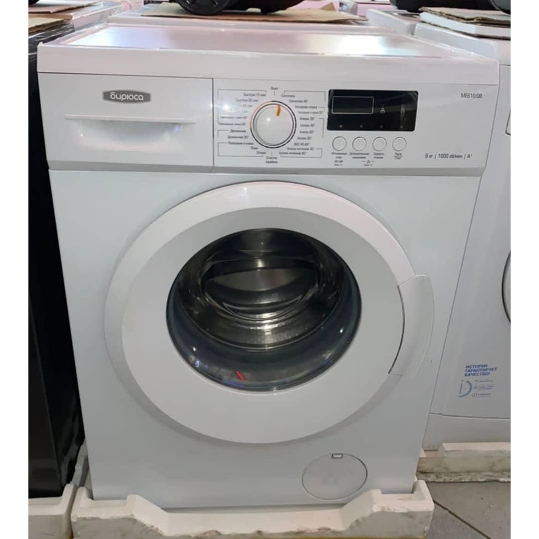 Стиральная машина Бирюса 6 кг