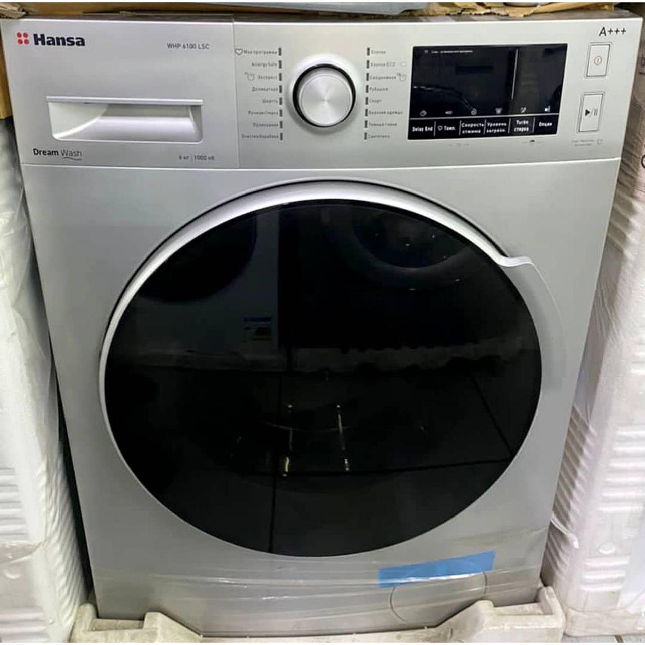 Стиральная машина Hansa 6 кг