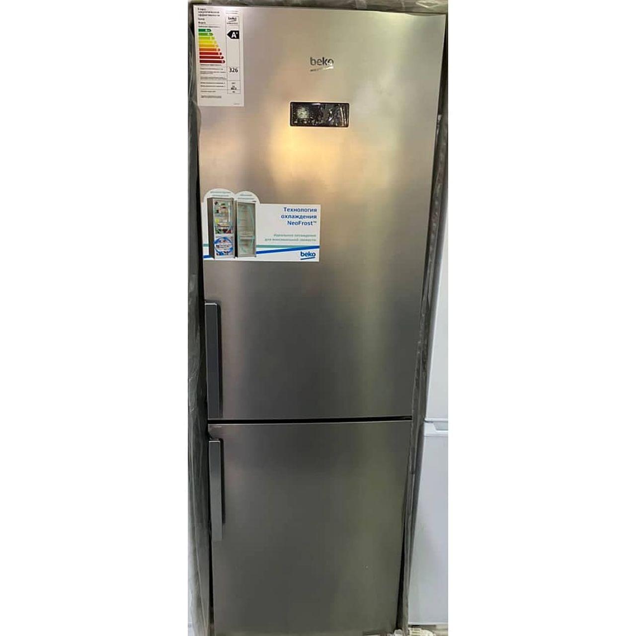 Холодильник двухкамерный Beko 301 литр