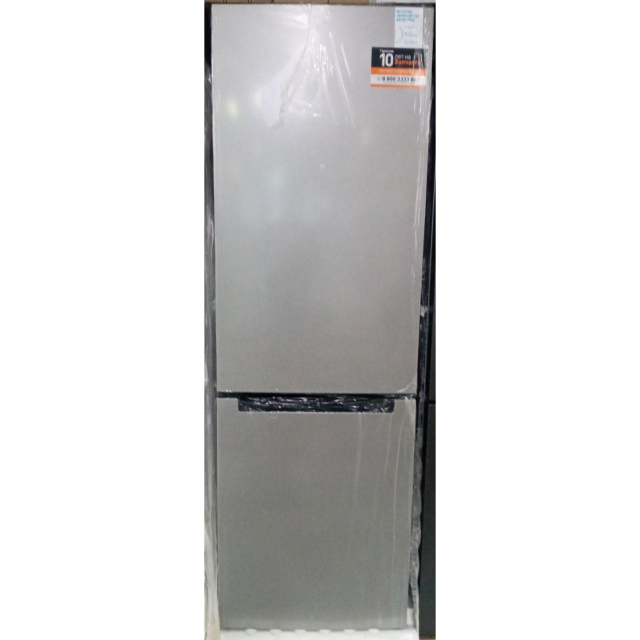 Холодильник двухкамерный Indesit 310 литров